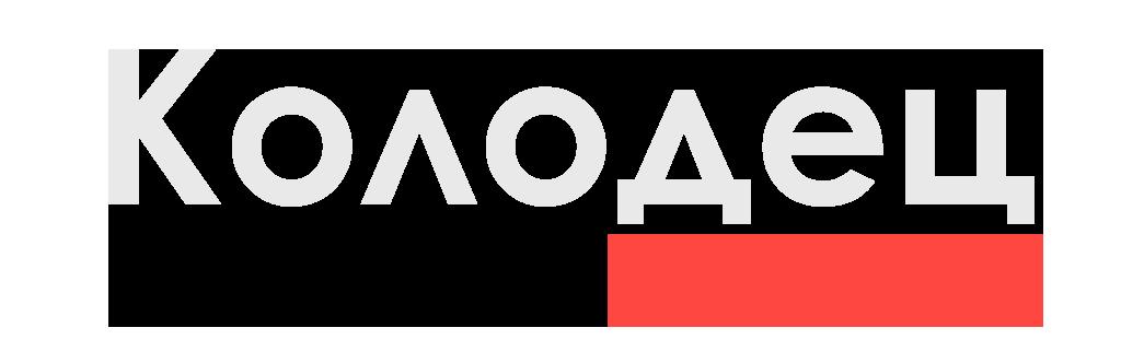 kolodecrussia.ru